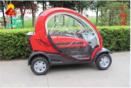 金夕阳-小福星代步车