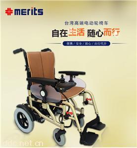美利驰老年电动轮椅P108