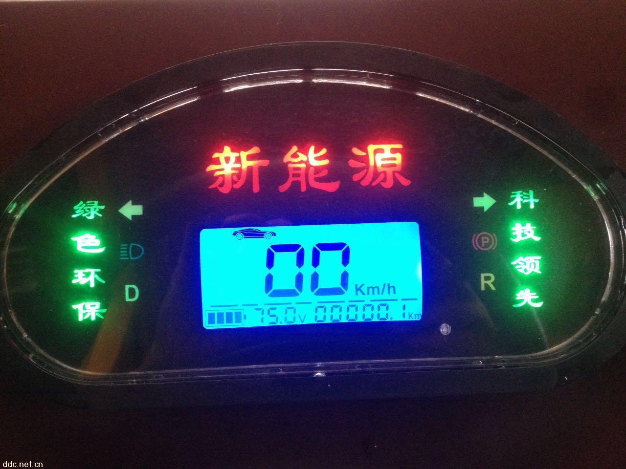 佳宝电动组合仪表,电动汽车组合仪表 电动微卡组合仪表