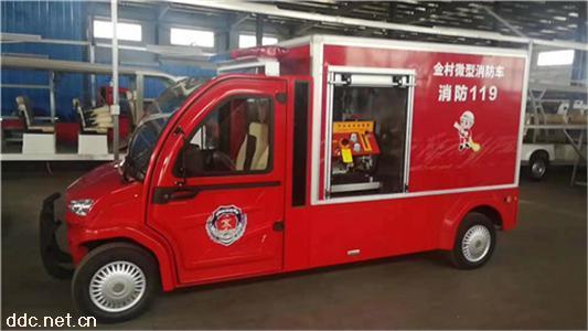 电动消防巡逻车价格更优惠