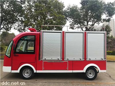 大容量电瓶消防巡逻车