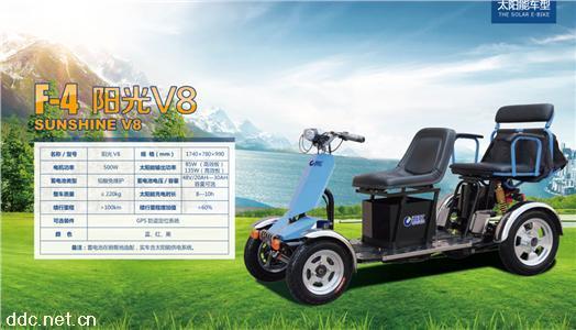 晋虹F-4 阳光V8(双排)太阳能电动车