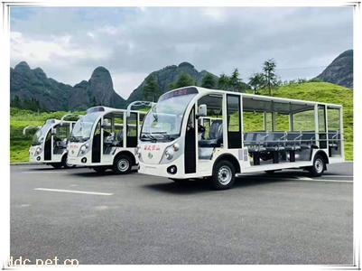 23座景区电瓶旅游观光车