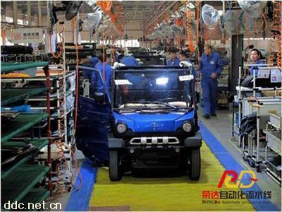 电动车生产线