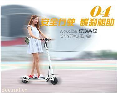 乐步电动滑板车