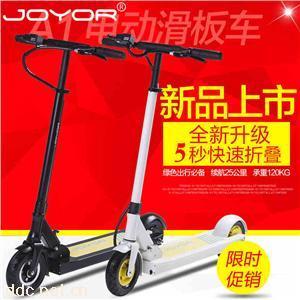 电动滑板车两轮
