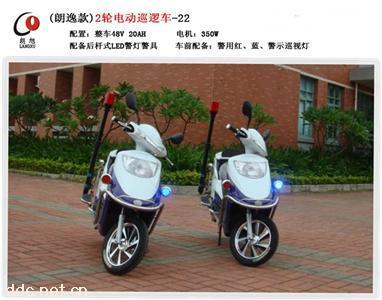 朗旭电动巡逻车-22两轮电动巡逻车