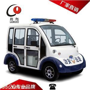 朗旭(熊猫款)电动巡逻车