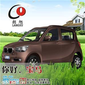 朗旭4座电动代步小轿车