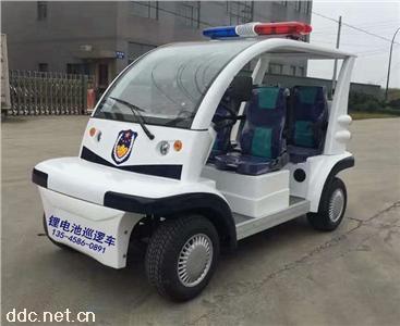 安徽4座锂电巡逻车锂电池巡逻车封闭门电动巡逻车