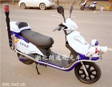 警用两轮电动摩托车
