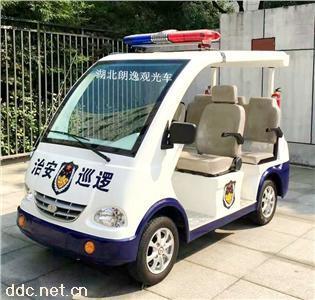 警用4座电瓶巡逻车