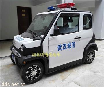 带中控锁电动四轮空调巡逻车