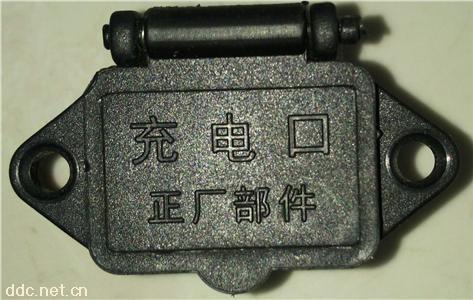 电动车弹簧盖充电插座