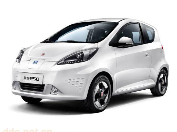 荣威E50电动汽车1