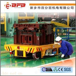 可防爆耐高温喷漆房钢包轨道车