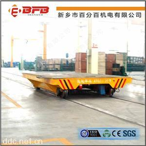 KPD系列低压供电物流轨道搬运设备电动平