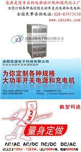 12V蓄电池充电机系列