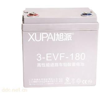 旭派3-EVF-180电动道路车铅酸蓄电池