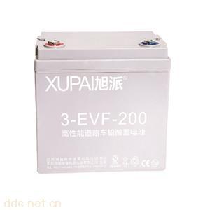 旭派3-EVF-200电动道路车铅酸蓄电池