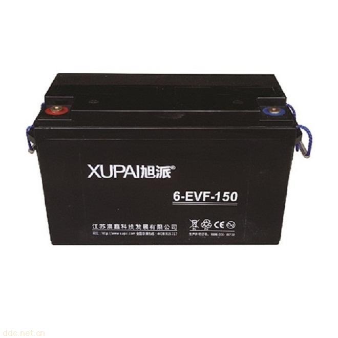旭派6-EVF-150电动道路车铅酸蓄电池