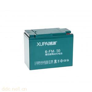 旭派电池 6-FM-50电动车电池
