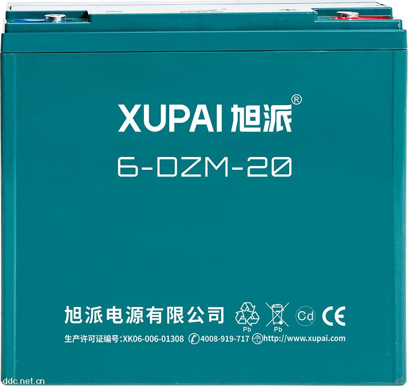 旭派标准版电池