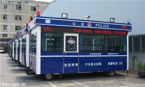 全国供应飞豹牌拖挂式移动警务室及牵引式警务室