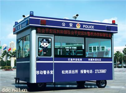 飞豹拖挂式移动警务室专业制造厂家