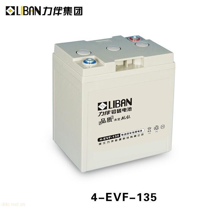 ��悠���S秒�池4-EVF-135