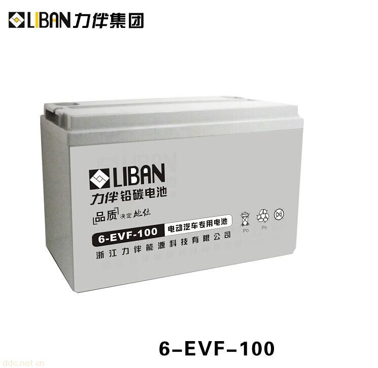 ��悠���S秒�池6-EVF-100