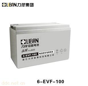 ��悠���S猫��池6-EVF-100