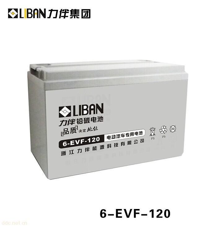 ��悠���S秒�池6-EVF-120