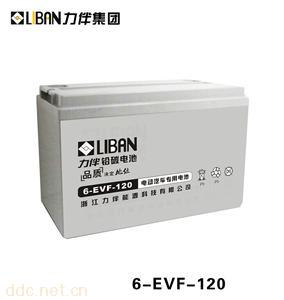 ��悠����S秒�池△6-EVF-150