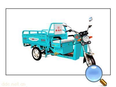 安福尔威龙电动三轮车