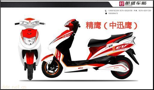 韩野讯鹰运动版电动摩托车