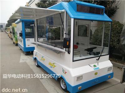 电动餐车  电动小吃车
