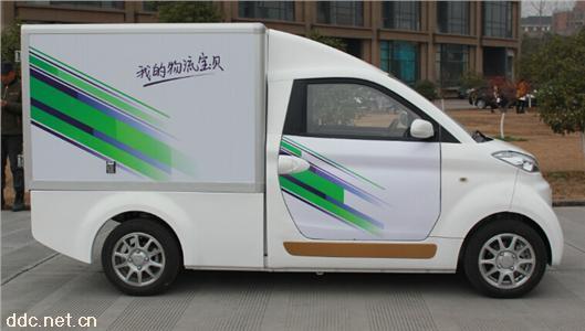 WXS5020XXYBEV纯电动物流车