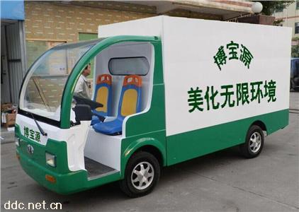 电动垃圾转运车