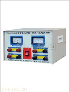GD616放电开壳焊接多用机