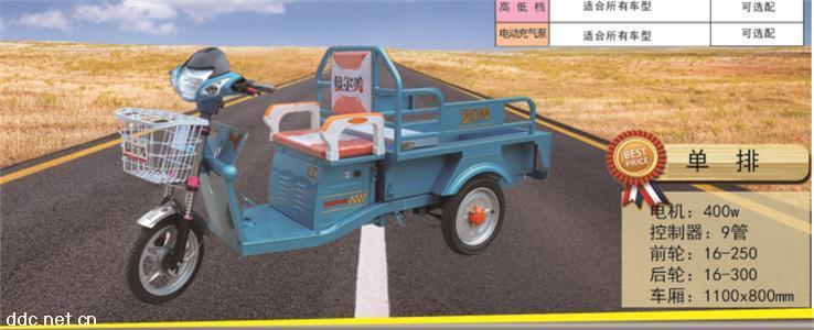 倍尔美单排电动三轮车