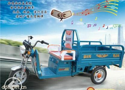 倍尔美最新款电动三轮车