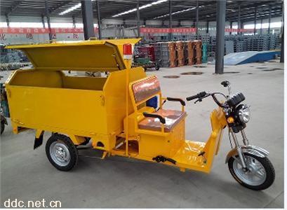 保洁电动车