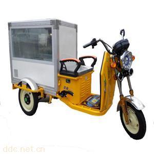 电动三轮冷藏车