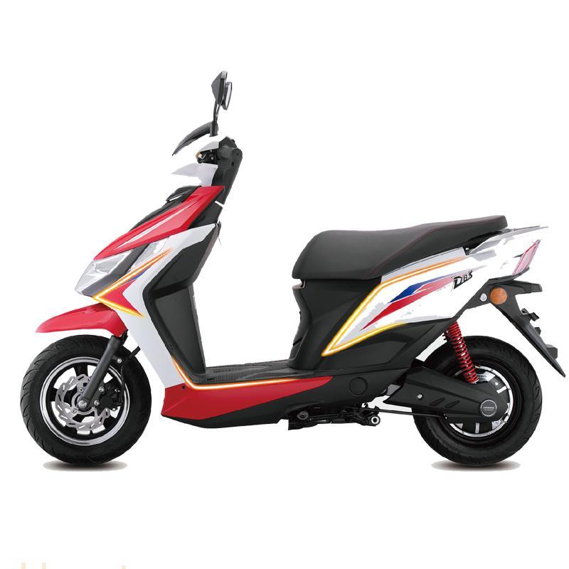 新大洲本田-D8S电动摩托车