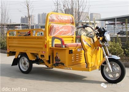 宗申电动三轮车轻卡1