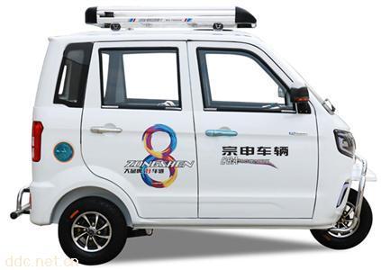 宗申-C8A五开门电动三轮车
