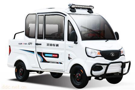宗申-KP1电动三轮车
