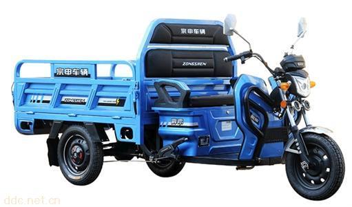 宗申-霹雳150电动三轮车