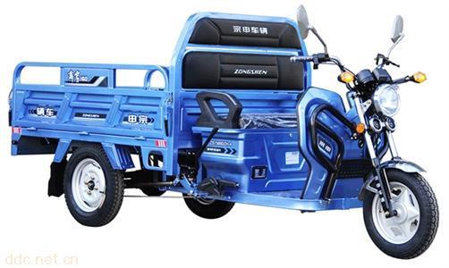 宗申-霹雳160P电动三轮车